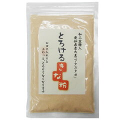 タクセイ (国産)とろけるきな粉 100g