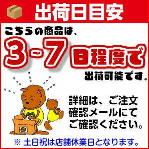 ダイショウピーナッツバタークリーミー粒入り225g×12個セット
