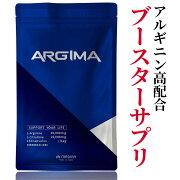 ARGIMA【アルギマ】アルギニン30,000mgシトルリン10,008mg亜鉛390mg栄養機能食品