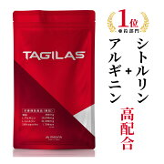 TAGILAS【タギラス】シトルリンアルギニン亜鉛栄養機能食品
