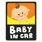 赤ちゃん笑顔のぞきこみ【BABYINCAR】