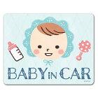 赤ちゃん笑顔帽子【BABYINCAR】車マグネットステッカー