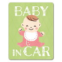 【車ステッカー】赤ちゃん笑顔おすわり【BABY IN CAR】ベビー...