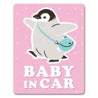 ペンギンの赤ちゃんおさんぽ【BABYINCAR】車マグネットステッカー