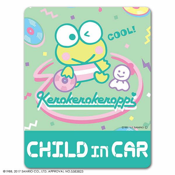 【車ステッカー】けろけろけろっぴ スタンダードデザイン【CHILD IN CAR】チャイルドインカー 車マグネットステッカー ゆうパケット対応210円〜画像