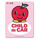 【車ステッカー】ぷっぷる わくわく【CHILD IN CAR】チャイル...