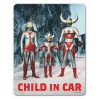 ウルトラの父母タロウ(少年時代)【CHILDINCAR】車マグネットステッカー