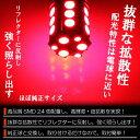 【リアフォグランプ】 LED トヨタ ランドクルーザー 200 用LED ( UZJ200 ) H19.9〜H23.12【孫市屋】m99999999m 3