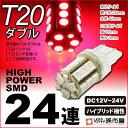 【リアフォグランプ】 LED トヨタ ランドクルーザー 200 用LED ( UZJ200 ) H19.9〜H23.12【孫市屋】m99999999m 2