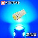 T10 3.0W 4連LED 青...