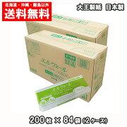 大王製紙ペーパータオル小判エルヴェールエコセレクト200枚×84パック(2ケース)送料無料