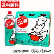 東海コン郎カセットボンベ48本(3本パック×16)カセットガス1ケース