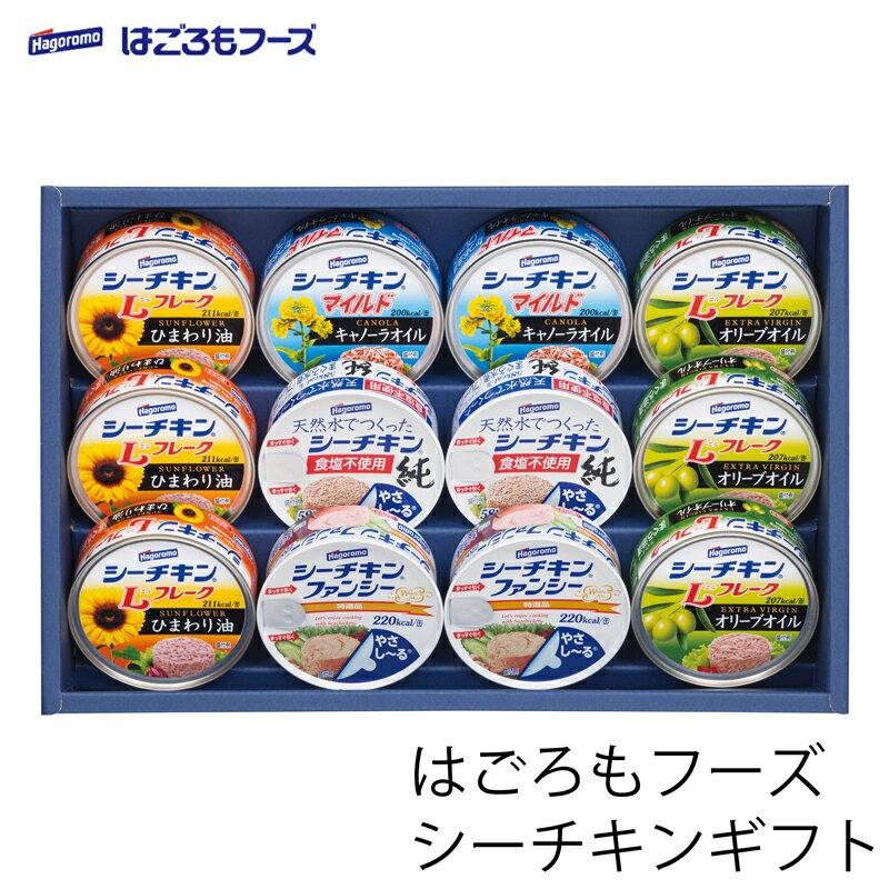 缶詰, セット・詰め合わせ  SX-30 (-G1971-703-)