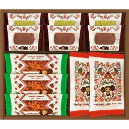 チェブラーシカ 洋菓子ギフト CHE-10 (-C2212-520-) | 内祝い ギフト 出産内祝い 引き出物 結婚内祝い 快気祝い お返し 志