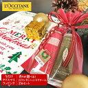 ★無料ラッピング★ ロクシタン 選べる!ハンドクリーム 2本セット【ク...