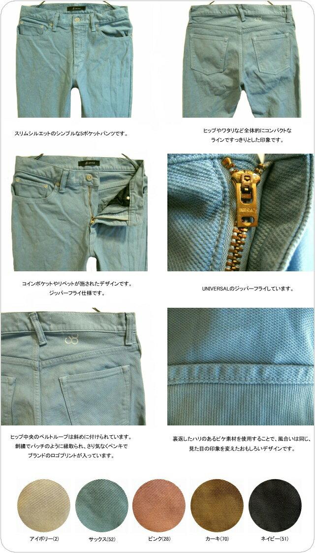 JOHNBULL(メンズ ジョンブル) カラー 5ポケットパンツ