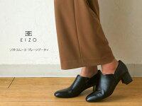 【EIZO】ソフトスムース・プレーンブーティ