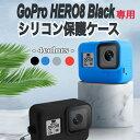 GoPro Hero8 Black シリコンケース カバー 耐衝撃 全面保護 ストラップ付き 滑り止め gopro hero8 保護ケース アクセサリー ケース 2
