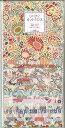 【メール便で送料無料】LIBERTYリバティプリント・タナローン・カットクロスセット20枚入り<淡...