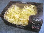 【花材】プリザーブドフラワー 大地農園ソフトピラミッドアジサイヘッド1箱 モーニングイエロー