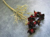 【花材】造花 チョコレートコスモスバンチ1束3本入り バーガンディ
