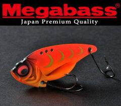 メタルバイブレーションメガバス ブレーディングX 3/8oz BLADING-X 【Megabass】