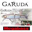 【ご予約商品・納期3月】メガバス ガルダ 【Megabass Garuda】