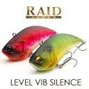 レイドジャパン レベルバイブ サイレンス RAID JAPAN LEVEL VIB SILENCE