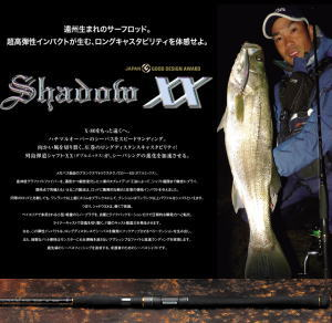 XOR Shadow XX SXX-90L