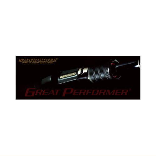 デプスサイドワインダーグレートパフォーマーHGC-70XS/GP【BUSHVIPERブッシュバイパー】