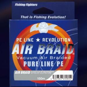 フィッシングファイターズ エアーブレイド【0.15号/9.00lb】FishingFighters AIR BRAID