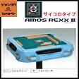 全自動麻雀卓 AMOS REXX2 サイコロタイプ スカイブルー アモス レックス2