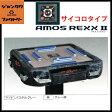 全自動麻雀卓 AMOS REXX2 サイコロタイプ グレー アモス レックス2