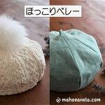 帽子型紙|ほっこりベレー【A4印刷型紙】※作り方レシピ付き