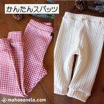 子供服型紙|2way かんたんスパッツ【A3印刷型紙】※作り方レシピ付き