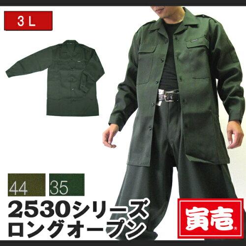 寅壱寅一/2530シリーズ 大きいサイズ トップスロングオープンシャツ 緑系(2530-108)3L 作業着 ...