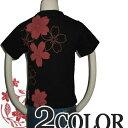 【ポイント2倍】【絡繰魂/KARAKURI TAMASHII】和柄刺繍入り半袖Tシャツ『桜』キッズ (202770)