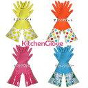 食器洗い・水仕事を可愛く楽しく♪ロンググローブキッチングローブ・ゴム手袋 ・キッチン手袋【...