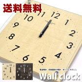 【送料無料】電波時計 四角壁掛け時計 MITCHELL オシャレ お部屋のアクセントに ウォールクロック 壁掛け 北欧【RCP】【10P201606】