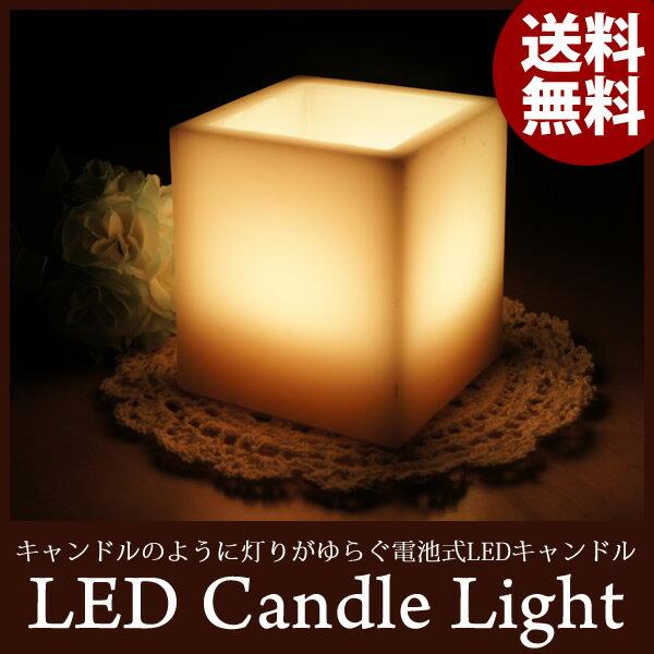 【送料無料】【ラッピング不可】LED キャンドル ライト 四角単品 リモコン付きフレームレスキャンドル ろうそく キャンドルライト LED キャンドル LEDキャンドルライト 円柱とのセットではございません。