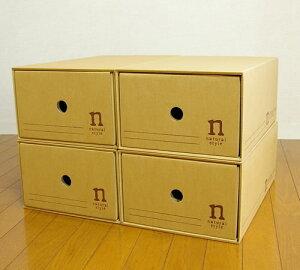 クラフトボックス 収納ボックス 引き出し【送料無料】引き出し型 収納ボックス 4個セット ...