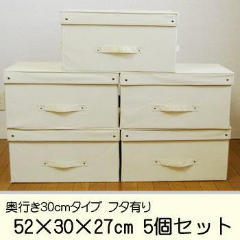 不織布収納ボックス フタ付き 5個セット特大サイズ52×30×27cm│収納ボックス 収...