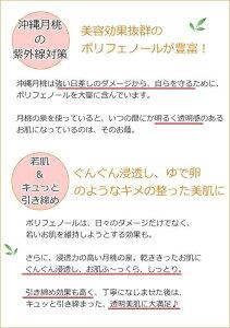沖縄月桃の白肌効果と、若肌効果