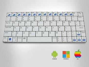 Windows/Mac/Linux/Apple series iOS/Androidスマホ、タブレット対応 コンパクトタイプ 薄型 モバイル Bluetooth3.0 ワイヤレス キーボード (ブラック、ホワイト)2カラー選択 For iPhone 6/6S Plus/7 Plus/iPad Pro/Air/iPad5/miniシリーズ