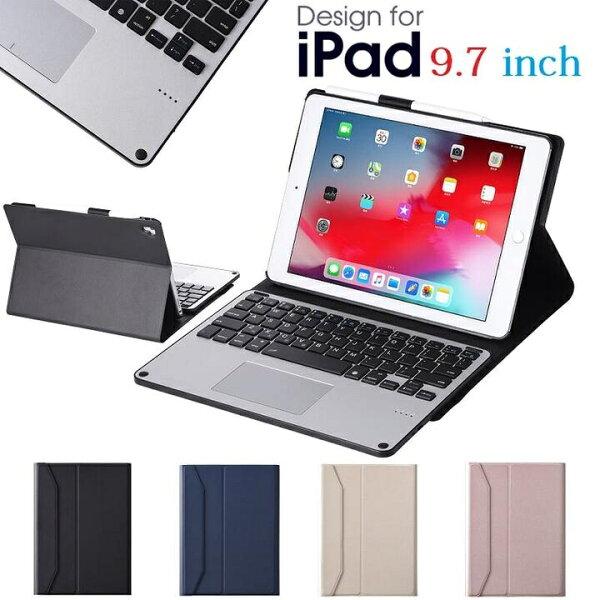 FT-3058TiPadPro9.72016/air2/iPad9.7インチ第5世代2017/第6世代2018モデル通用スマート