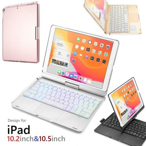 F102ATSiPad10.2インチ第7世代/第8世代/Pro10.5インチ/Air32019年版通用Bluetoothワイヤレ