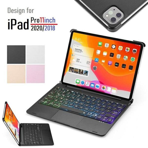 F110TSiPadPro11インチ第2世代2020年版/第1世代2018年版通用Bluetoothワイヤレスキーボードハードケ