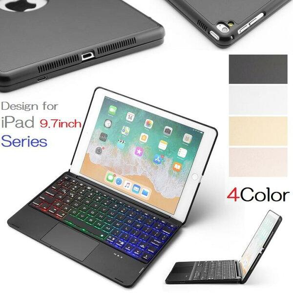 F8TSiPadPro9.7インチ/Air2/iPad9.7インチ第5世代2017/第6世代2018専用Bluetoothワイヤ