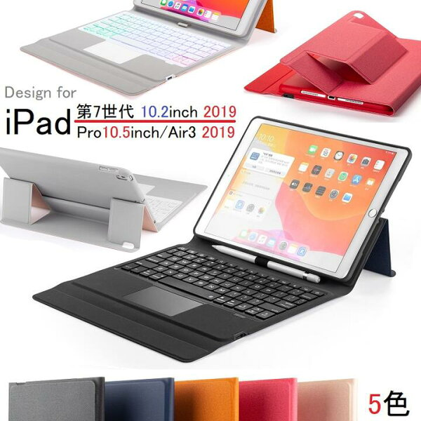iPadAir4第4世代10.9