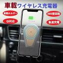 【マーサリンク】ICARER IWXC004(M10) 車載 Qiワイヤレスチャージャー 充電器 エアコン吹き出し口用 自動調節重力ホルダー ビンテージ 本革パッド 車用 マウント 無線急速充電 Max 10W出力 360度回転 For iPhone X/8/8Plus(ブラック、ブラウン、レッド、カーキ)4カラー選択